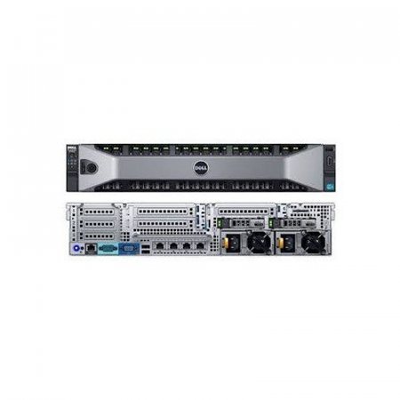 Serveur Dell PowerEdge R730, 2x Intel Xeon E5-2650 v4 2x 16Go 2x 600Go