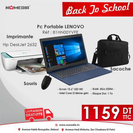 Pack Promo Pc Lenovo V130 + Imprimante Hp 2632 + Saccoche + souris