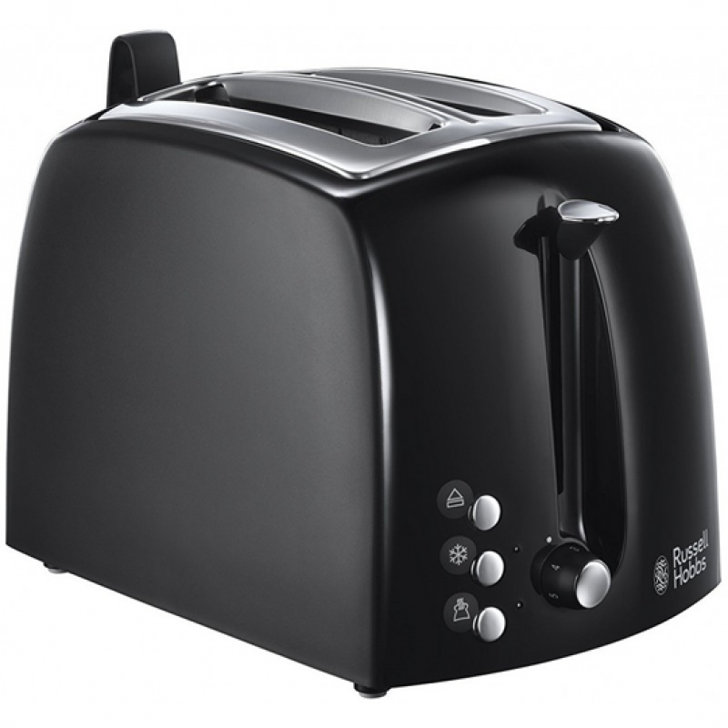 Russell Hobbs, Grille pain Multifonction Textures Plus