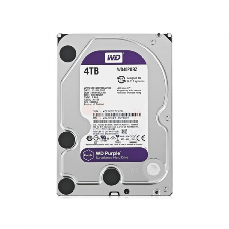 Western Digital WD40PURZ, Disque dur de surveillance 4To Purple SATA III 64Mo